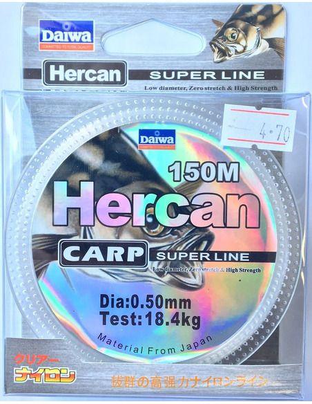 Влакно Hercan Carp Super Line - - Монофилни влакна за сомски риболов - 1