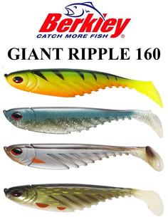 Силиконови риби Berkley - Giant Ripple 160 https://goo.gl/maps/5LEQaNQALzn