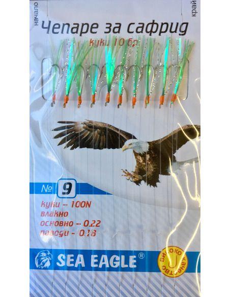 Чепаре Sea Eagle - Сафрид - Sea Eagle - Чепарета за морски риболов - 2