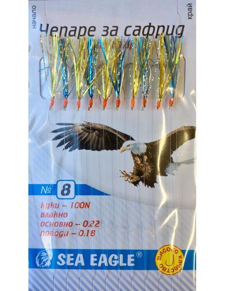 Чепаре Sea Eagle - Сафрид - Sea Eagle - Чепарета за морски риболов - 3