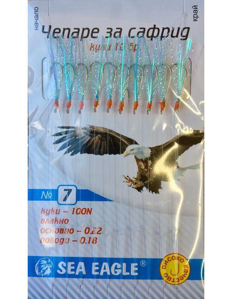 Чепаре Sea Eagle - Сафрид - Sea Eagle - Чепарета за морски риболов - 4