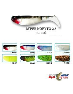 Силиконови риби Relax - Kopyto 2.5 - 62 - Relax - Силиконови примамки - 1