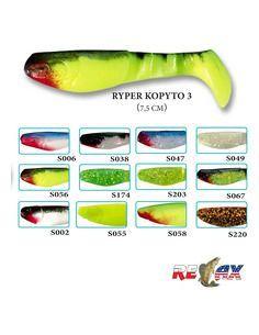 Силиконови риби Relax - Kopyto 3 - 75 - Relax - Силиконови примамки - 1